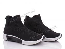 купить Hongquan W011 black оптом