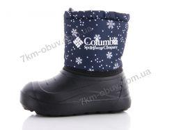 купить Selena Columbia снежинка синий оптом