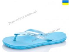 купить Rider (Valex) 51360 голубой-голубой оптом