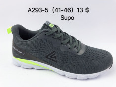 купить Supo  A293-5 оптом