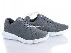 купить LQD W789-3 grey оптом