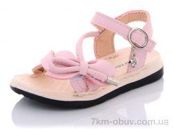купить Jibukang 168 pink оптом