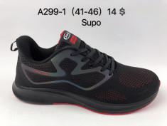 купить Supo  A299-1 оптом