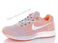 купить Sport Shoes 6269-5 оптом