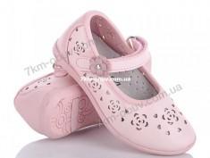 купить Baby Sky NH2 pink оптом
