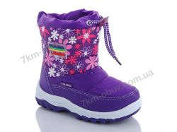 купить M.M 9648A фиолетовый оптом