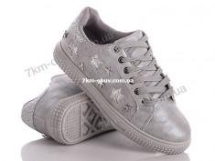 купить Ok Shoes 380-2 оптом