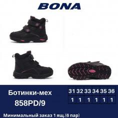 купить BONA  858 PD-9 оптом