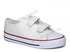 купить Slippers BK800 white оптом