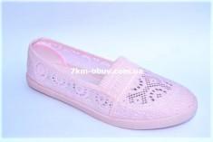 купить Sport Shoes 338-13 pink оптом