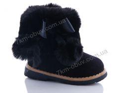 купить Дом обуви 7309-1A оптом