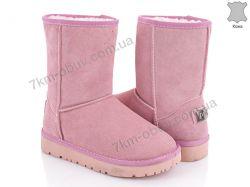 купить Mei De Li 5825 pink оптом
