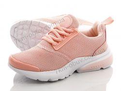 купить Style-baby-Clibee NA26-121 pink оптом