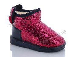 купить Дом обуви 1111-03 оптом