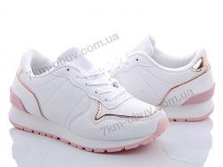 купить Zoom AB270 white-pink оптом