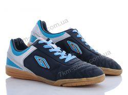 купить Walked Dugana Futsal 03 siyah-turkuaz оптом