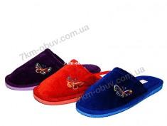 купить Slippers 2805 оптом