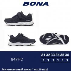 купить BONA  847 HD оптом