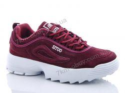 купить Situo 8688-7 оптом