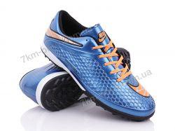 купить Walked 53 Nike007 sax-turuncu hs оптом