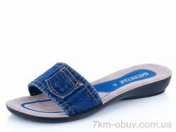 купить Makers Shoes ДК оптом