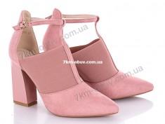купить Fuguishan 175 d.pink оптом