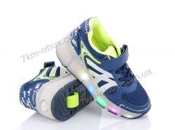 купить Style-baby-Clibee N57942C-16 heelys navy-green оптом