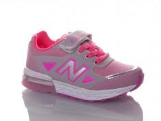 купить Sherif 515 pink-pink (26-30) оптом