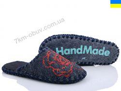 купить Active Handmade S grey оптом