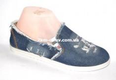 купить Turi Sneakers jeans S-2 оптом