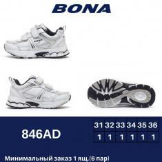 купить BONA  846 AD оптом