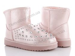 купить Бабочка-Mengfuna-AESD BF28-30 pink оптом