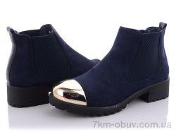 купить Fabullok Ботинки женские синие оптом