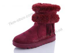 купить Kamengsi P07-1 зима оптом