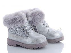 купить Style-baby-Clibee N8555B silver оптом