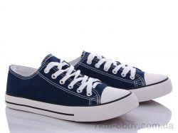 купить Class Shoes 6621 синий оптом