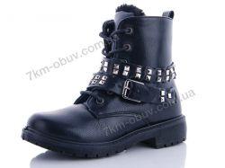 купить Дом обуви TL0133C-1 оптом