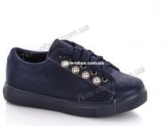 купить Yalike 307-4 blue оптом