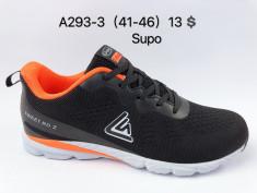 купить Supo  A293-3 оптом