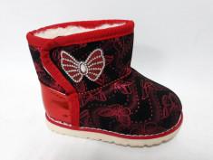 купить ВНГ (зима) 8 red оптом