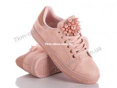 купить Ok Shoes 130-2 оптом