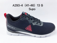 купить Supo  A293-4 оптом