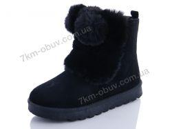купить Kamengsi P03 зима оптом