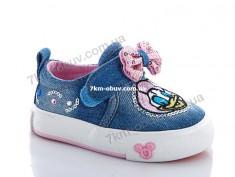 купить Comfort-baby 8956-02 оптом