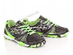 купить DEMAX B7901-2S black-green оптом
