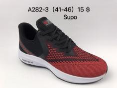 купить Supo  A282-3 оптом