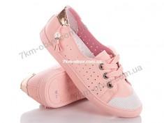 купить Luchshie 3620 pink оптом