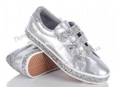 купить MOLI K15-5 silver оптом