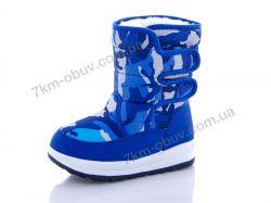 купить ODTJ-CUJQQ-HENGJI B1-28 blue оптом