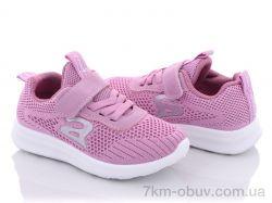 купить Clibee-Doremi ZC03 d.pink оптом